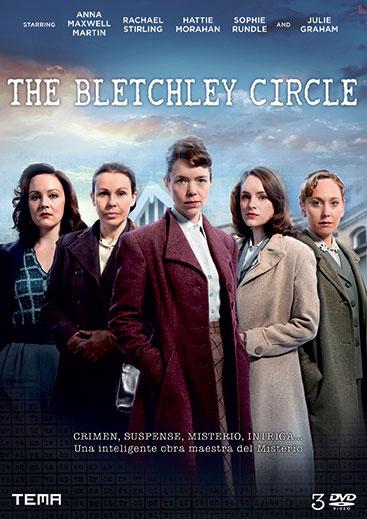 El-Circulo-Bletchley-DVD
